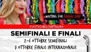 Fiuggi, Cantagiro 2016: il programma della kermesse canora che si terrà dal 2 al 9 ottobre