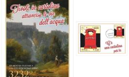 """Natale di Tivoli, l'Associazione """"La Rosa del deserto"""" presenta due manifestazioni inserite nel manifesto ufficiale"""