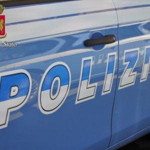 Frosinone vs Perugia, la Polizia denuncia due tifosi del Grifo