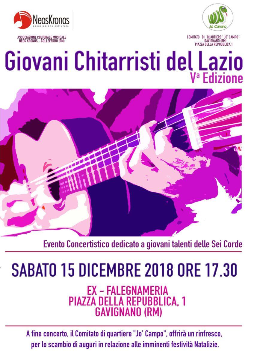Gavignano, Auguri a suon di musica: il 15 dicembre alle 17:30 l'evento Giovani chitarristi del Lazio V edizione