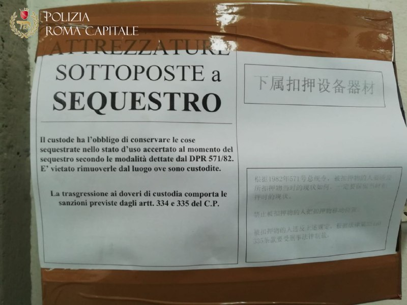Chiusa fabbrica che produceva ogni anno 500 tonnellate di sacchetti illegali. L'operazione congiunta tra le Polizie Locali di Roma, Napoli e Montemurlo